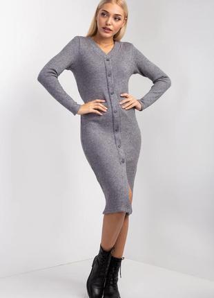 Теплое вязаное платье по фигуре серого цвета на пуговицах 🔥скидки до 10.08🔥