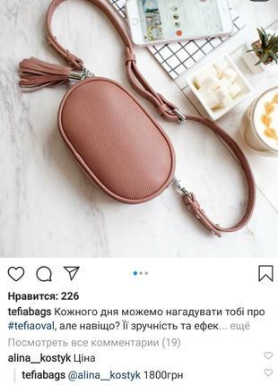 Tefiabags. поясная сумка,  бананка, клатч. оригинал