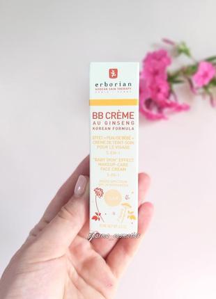 Вв крем erborian eau ginseng spf20 bb cream clair,  45 мл
