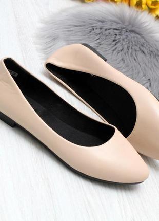 Стильные женские туфли лодочки балетки низкий ход   код 6943