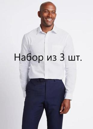 Набор из 3 белых рубашек m&s, 37 см, супер ткань для облегченной глажки