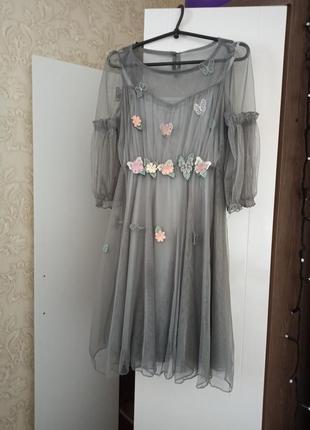 Сіра фатинова сукня