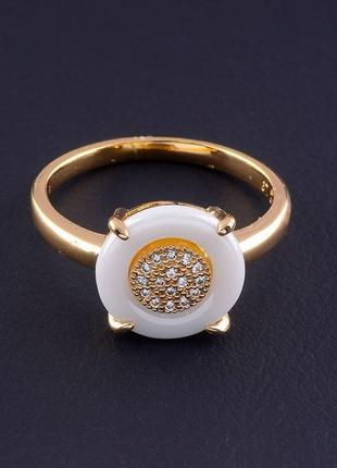 Кольцо 'xuping' фианит (позолота 18к) 0631910.