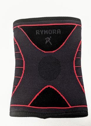 Rymora компрессионный спортивный наколенник