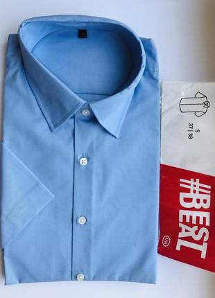 Голубая рубашка на короткий рукав c&a regular fit в упаковке, супер качество!