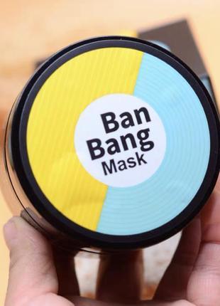 Маска для лица ban bang+ подарок