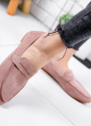Мокасины туфли балетки женские rion пудра