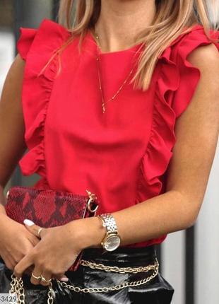 Майка красная бежевая блузка
