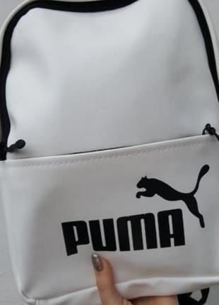 Стильный белый рюкзак