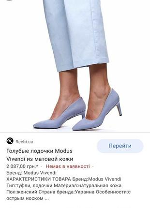 Голубые туфли лодочки на среднем каблуке натуральная кожа