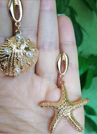 Ассиметричные серьги ракушки сережки золото