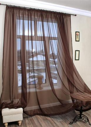 Тюль, занавеска, штора из вуали шоколадного цвета