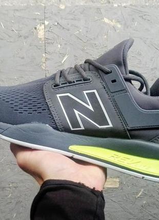 Мужские кроссовки new balance 247 | ню беланс 2020