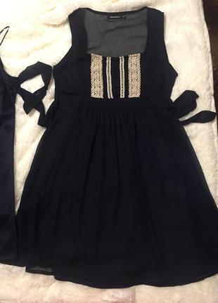 Платье {двоечка}