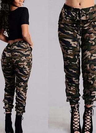 Легкие камуфляжные брюки штаны на манжетах