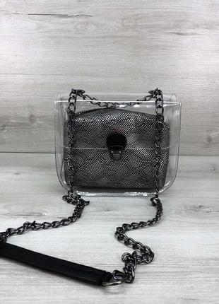 Молоджежная сумка селена силиконовая с косметичкой серебро (никель)