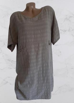 Натуральное итальянское платье ровного кроя