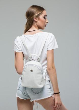 Супер рюкзак маленьких размеров.