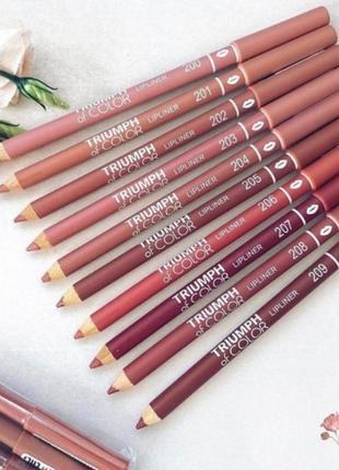 Набор матовых нюдовых карандашей
