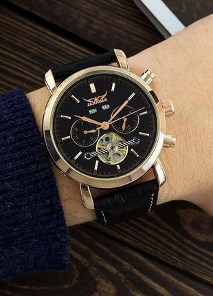 Мужские часы | классические часы jaragar 540 black-cuprum-black