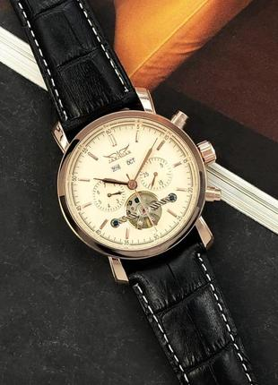 Мужские часы | классические часы jaragar 540 black-cuprum