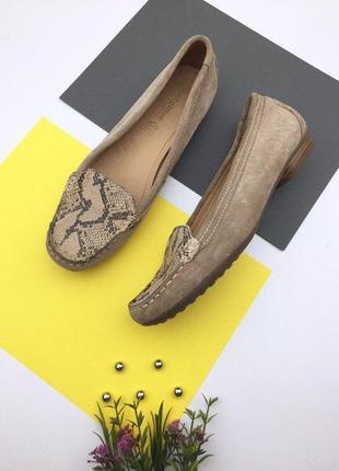 Замшевые туфли мокасины footglove
