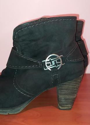 Замшеві черевики (ботильйони)