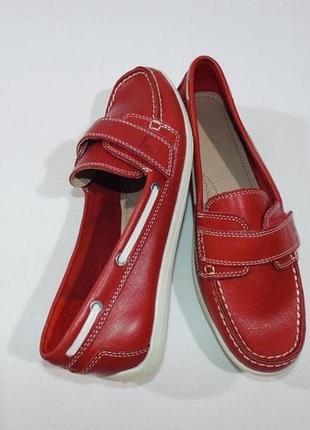 Класні шкіряні туфлі