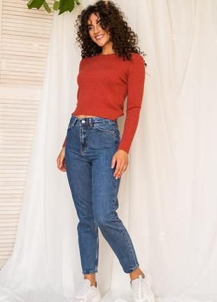 Классические mom джинсы