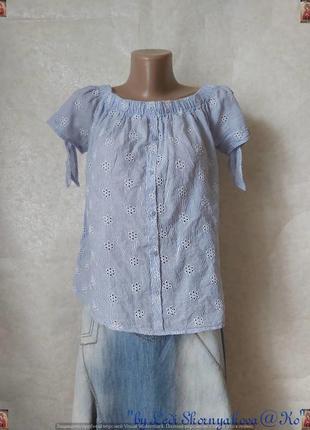 Фирменная papaya блуза со 100 % хлопка с прошвы в нежном голубом, размер хл