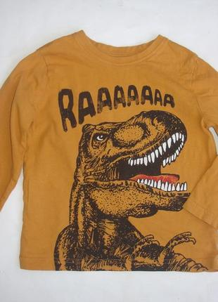 Горчичный реглан мальчику 3-4 лет хлопок идеал с динозавром