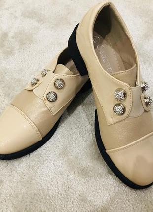 Демисезонные женские туфли