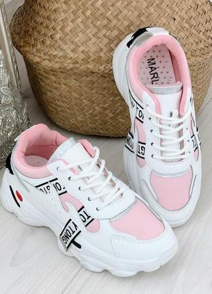 Крутые женские белые кроссовки с розовыми вставками