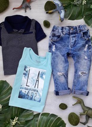 Комплект: футболки і джинси бойфренди next