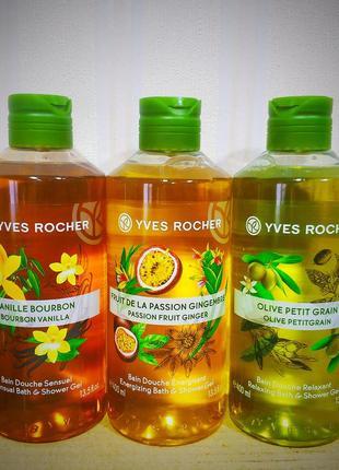 💐набір гелів для душу по 400 мл(ваніль,маракуйя,олива)ив роше yves rocher