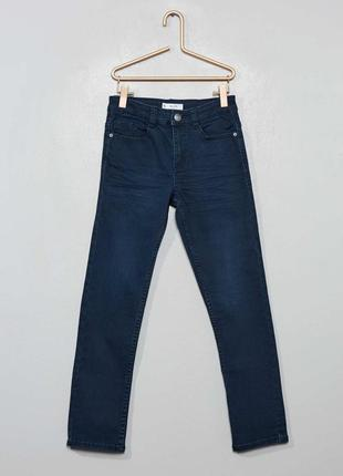 Брюки штаники для мальчиков темно синего цвета тм kiabi 4-10 лет
