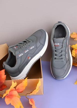 Стильные серые мужские кроссовки деми модные кроссы