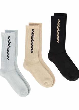 Adidas calabasas универсальные носки адидас