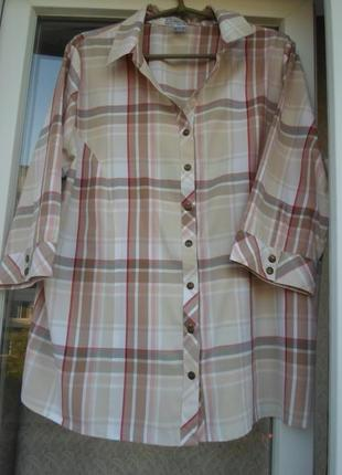 Очень класная рубашка,фирменная 52-54р.