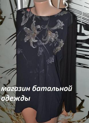 Блузка камни цветы турция