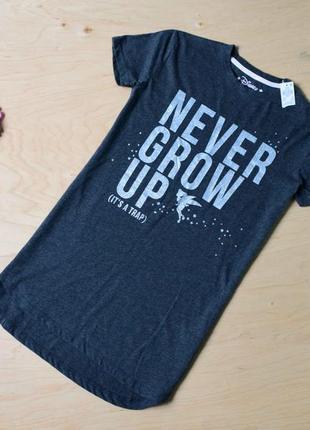 Стильная удлинённая футболка  платье primark новая с биркой