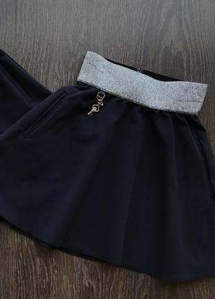 Темно-синяя школьная юбка-солнце