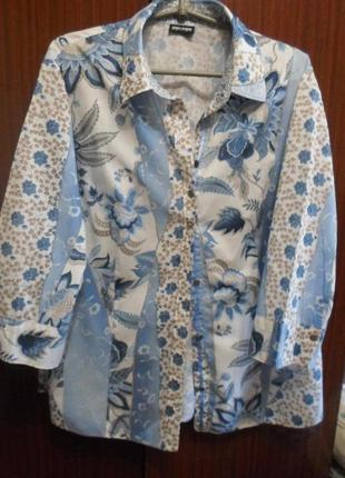 Супер рубашка.фирменная,качественная 54-56р.