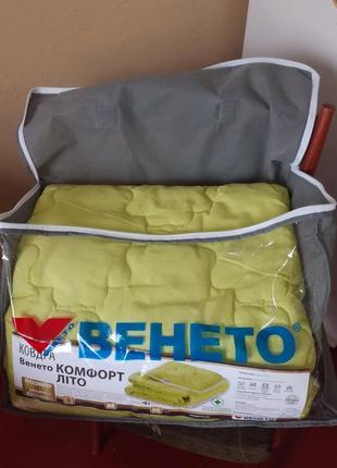 Ковдра венето veneto літо комфорт  одеяло