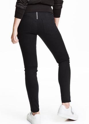 Чёрные брюки/джинсы с завышенной талией