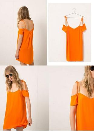 Платье bershka открытые плечи апельсин