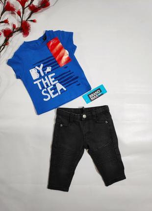 Комплект набор футболка синего цвета и джинсы чёрные