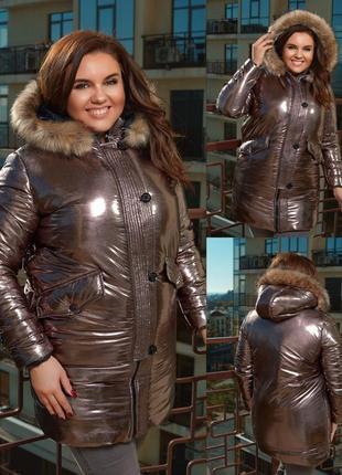 Удлиненная куртка на синтепоне (200)