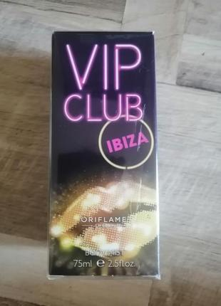 Парфумований спрей для тіла vip club ibiza