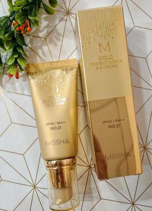 Вв-крем с бархатным покрытием missha m gold perfect cover bb cream (spf42/pa+++) №21
